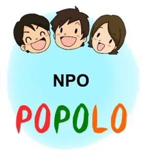 POPOLOロゴ